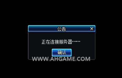 合区后DNF服务器瘫痪 百万玩家无法正常游戏