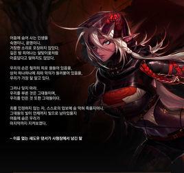 dnf8.17韩服影舞者职业改版 8.17影舞者技能改版数据展示