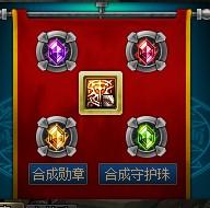 DNF100级刃影守护珠选择 首选7属强守护珠